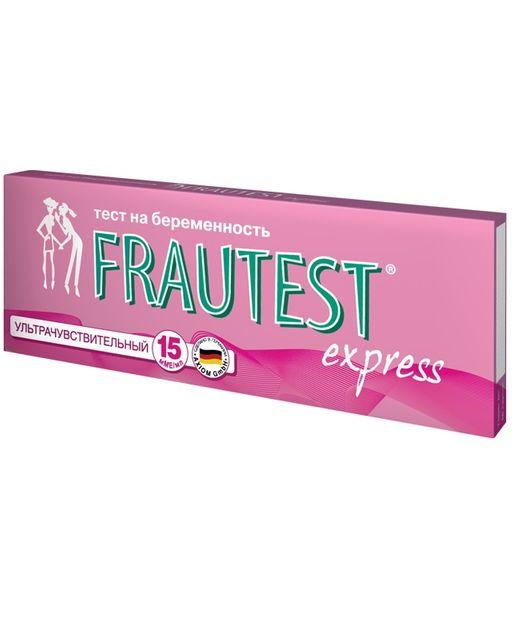 Frautest Express Тест для определения беременности, тест-полоска, 1шт.
