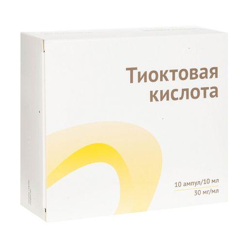 Тиоктовая кислота, 30 мг/мл, концентрат для приготовления раствора для инфузий, 10 мл, 10шт.