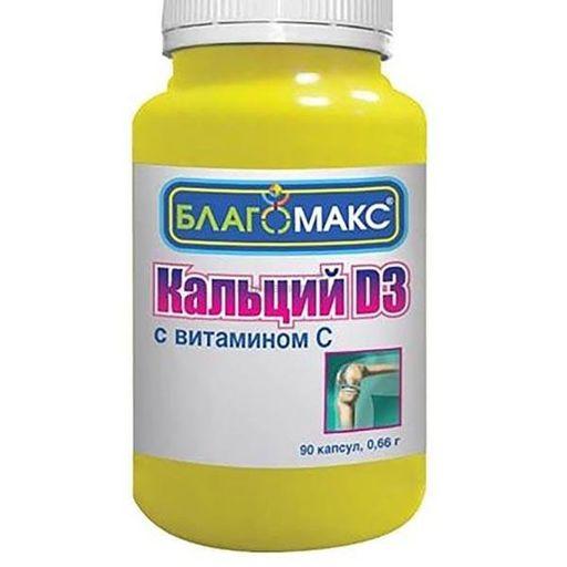 Благомакс Кальций Д3 с витамином C, 0.66 г, капсулы, 90шт.