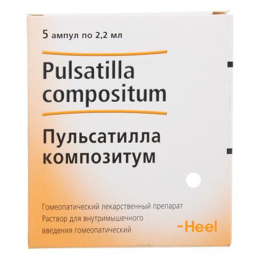Пульсатилла композитум, раствор для внутримышечного введения гомеопатический, 2.2 мл, 5шт.