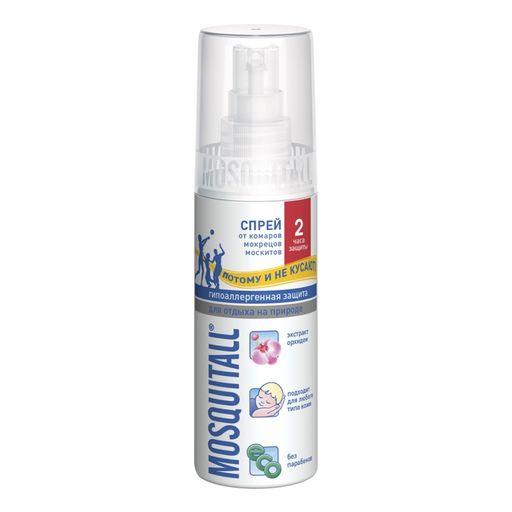 Mosquitall Гипоаллергенная защита спрей, спрей, на кожу, 100 мл, 1шт.