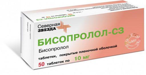 Бисопролол-СЗ, 10 мг, таблетки, покрытые пленочной оболочкой, 50шт.