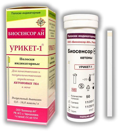 Урикет-1 полоски для определения кетоновых тел в моче, тест-полоска, 50шт.