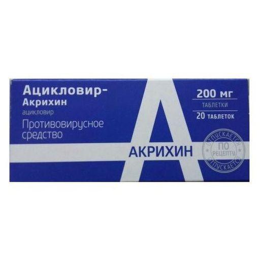 Ацикловир-Акрихин, 200 мг, таблетки, 20шт.
