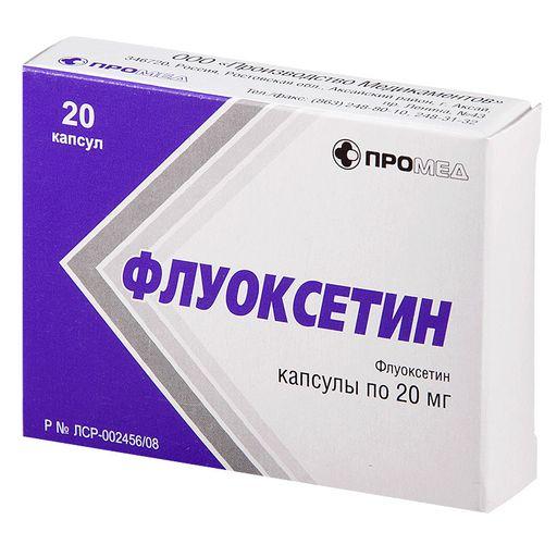 Флуоксетин, 20 мг, капсулы, 20шт.