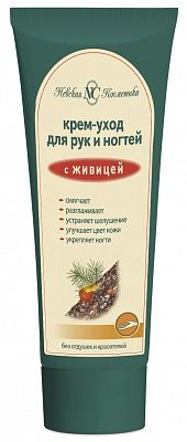 Невская косметика Крем -уход для рук и ногтей с живицей, крем для рук, 75 мл, 1шт.