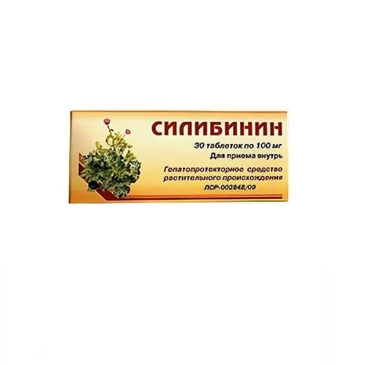 Силибинин, 100 мг, таблетки, 30шт.