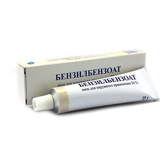 Бензилбензоат, 20%, мазь для наружного применения, 25 г, 1шт.