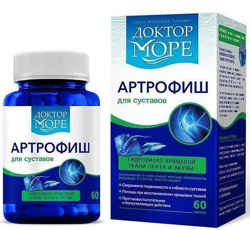 Доктор Море Артрофиш, 500 мг, капсулы, 60шт.