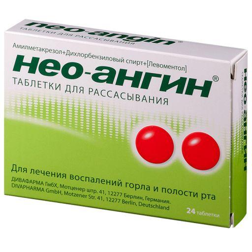 Нео-Ангин, таблетки для рассасывания, 24шт.