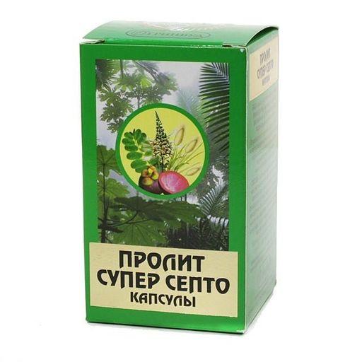 Пролит Супер Септо, 550 мг, капсулы, 60шт.