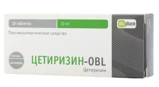 Цетиризин-OBL, 10 мг, таблетки, покрытые пленочной оболочкой, 10шт.