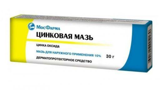 Цинковая мазь, 10%, мазь для наружного применения, 30 г, 1шт.