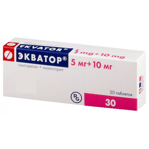 Экватор, 5 мг+10 мг, таблетки, 30шт.