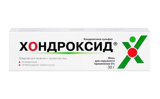 Хондроксид мазь, 5%, мазь для наружного применения, 30 г, 1шт.