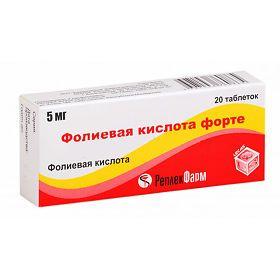 Фолиевая кислота форте, 5 мг, таблетки, 20шт.