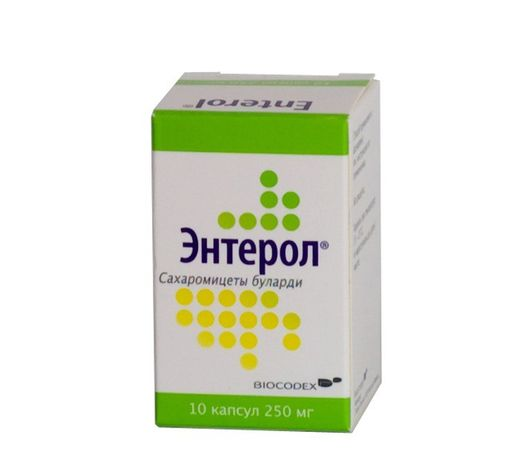 Энтерол, 250 мг, капсулы, 10шт.