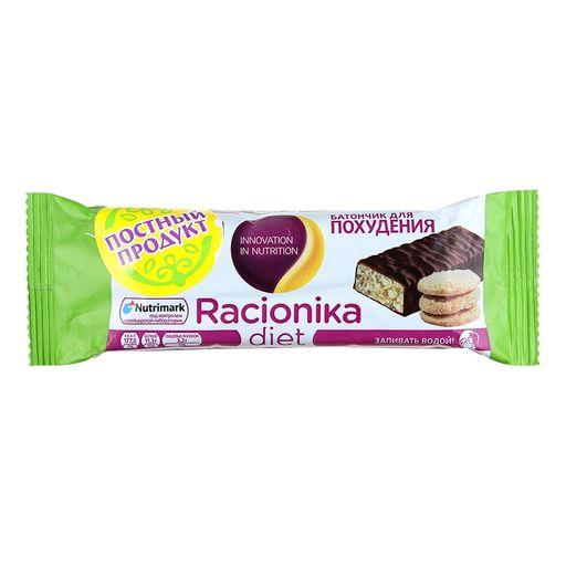 Racionika Diet батончик, со вкусом песочного печенья, 50 г, 1шт.