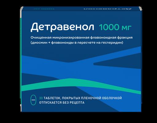 Детравенол, 1000 мг, таблетки, покрытые пленочной оболочкой, 30шт.