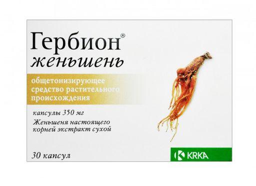 Гербион женьшень, 350 мг, капсулы, 30шт.
