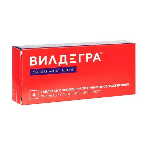 Вилдегра, 100 мг, таблетки пролонгированного действия, покрытые пленочной оболочкой, 4шт.
