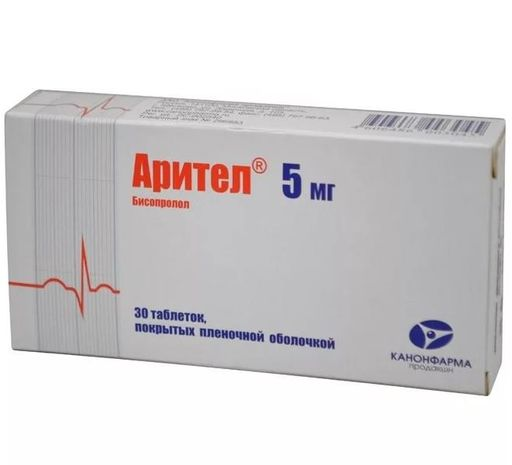 Арител, 5 мг, таблетки, покрытые пленочной оболочкой, 30шт.