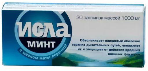 Исла Минт, 1000 мг, пастилки, 30шт.