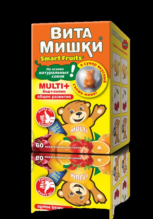 ВитаМишки Multi + йод + холин, 2400 мг, пастилки жевательные, ассорти, 60шт.