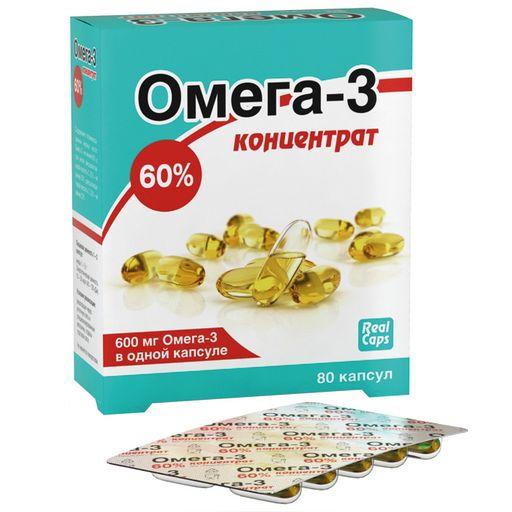 Омега-3 Концентрат 60% RealCaps, 1 г, капсулы, 80шт.
