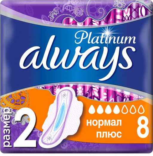 Always Platinum Ultra Normal Plus прокладки женские гигиенические, размер2, 8шт.