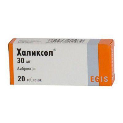 Халиксол, 30 мг, таблетки, 20шт.