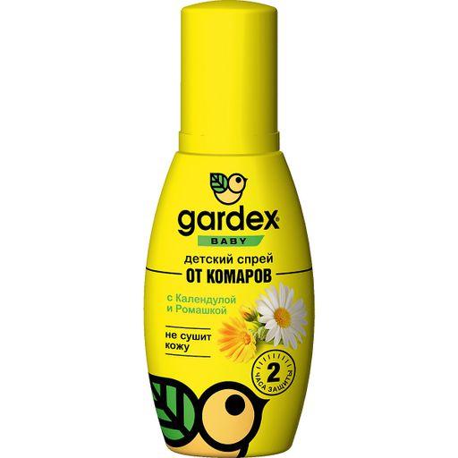 Gardex Baby Спрей от комаров для детей, спрей для наружного применения, 100 мл, 1шт.