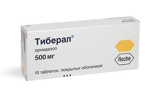 Тиберал, 500 мг, таблетки, покрытые пленочной оболочкой, 10шт.
