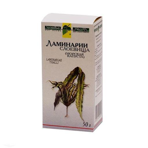 Ламинарии слоевища - морская капуста, сырье растительное измельченное, 50 г, 1шт.