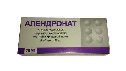 Алендронат, 70 мг, таблетки, 4шт.