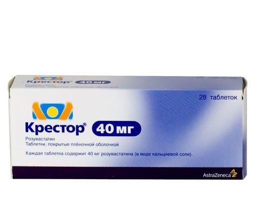 Крестор, 40 мг, таблетки, покрытые пленочной оболочкой, 28шт.
