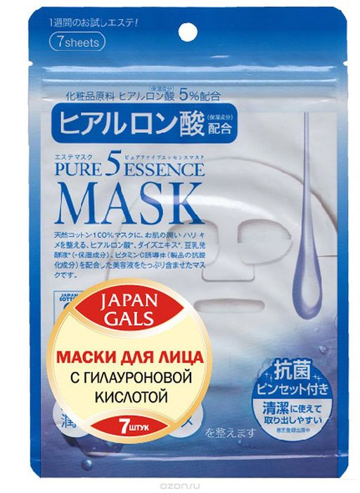 Japan Gals Pure5 Essential Маска для лица с гиалуроновой кислотой, маска для лица, 7 шт.