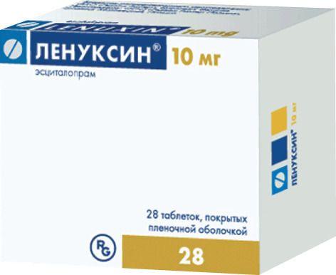 Ленуксин, 10 мг, таблетки, покрытые пленочной оболочкой, 28шт.