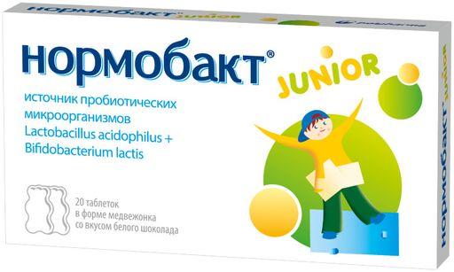 Нормобакт Junior, таблетки, 20шт.