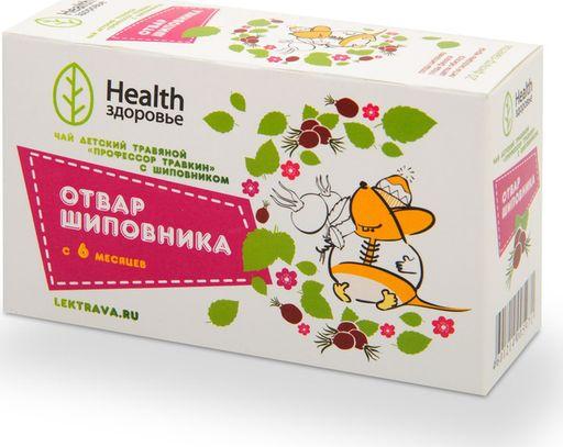 Чай детский травяной Профессор Травкин с шиповником, 1.5 г, фиточай, 20шт.