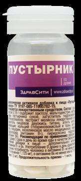 Здравсити Пустырника экстракт, таблетки, 50шт.