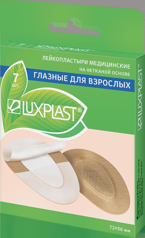 Luxplast Лейкопластырь глазной для взрослых, 7шт.