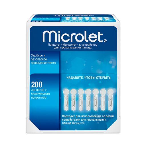 Microlet ланцеты, 200шт.