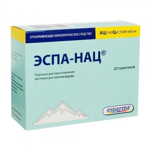 Эспа-Нац, 600 мг, порошок для приготовления раствора для приема внутрь, 3 г, 20шт.