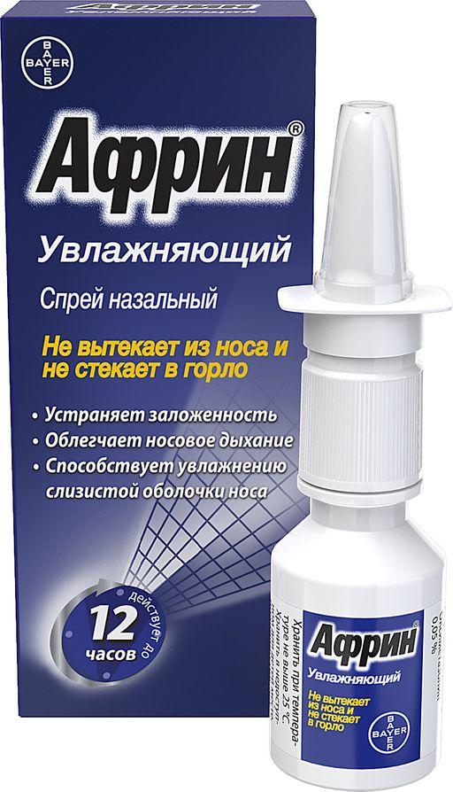 Африн увлажняющий, 0.05%, спрей назальный, 15 мл, 1шт.