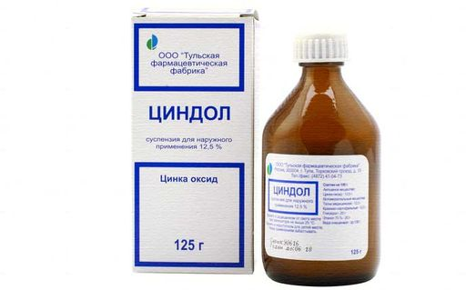 Циндол, 12.5%, суспензия для наружного применения, 125 г, 1шт.