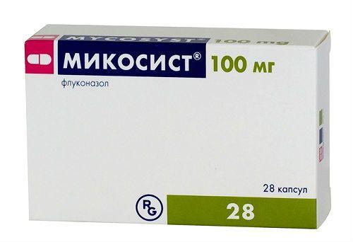 Микосист, 100 мг, капсулы, 28шт.