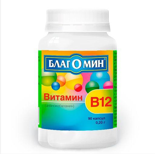 Благомин Витамин В12 (цианокобаламин), 0.2 г, капсулы, 90шт.