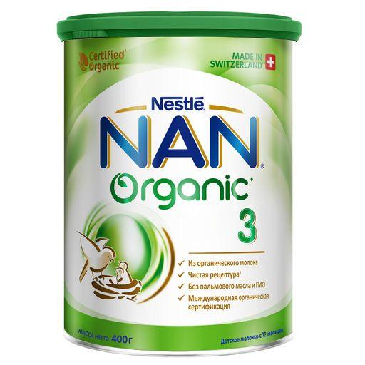 NAN 3 Organic, для детей с 12 месяцев, напиток молочный сухой, с органическим молоком, 400 г, 1шт.