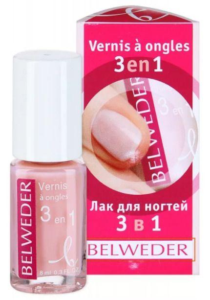 Belweder Лак  для ногтей 3 в 1, лак для ногтей, 8 мл, 1шт.